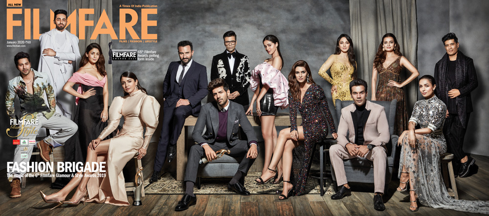 FILMFARE GLAMOUR AWARDS